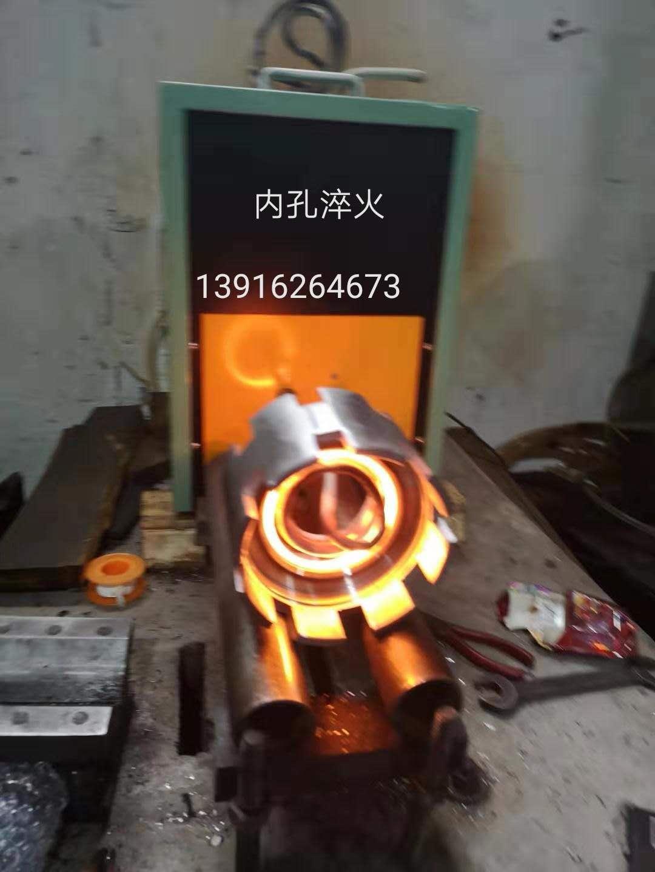 内孔高频淬火--上海建金