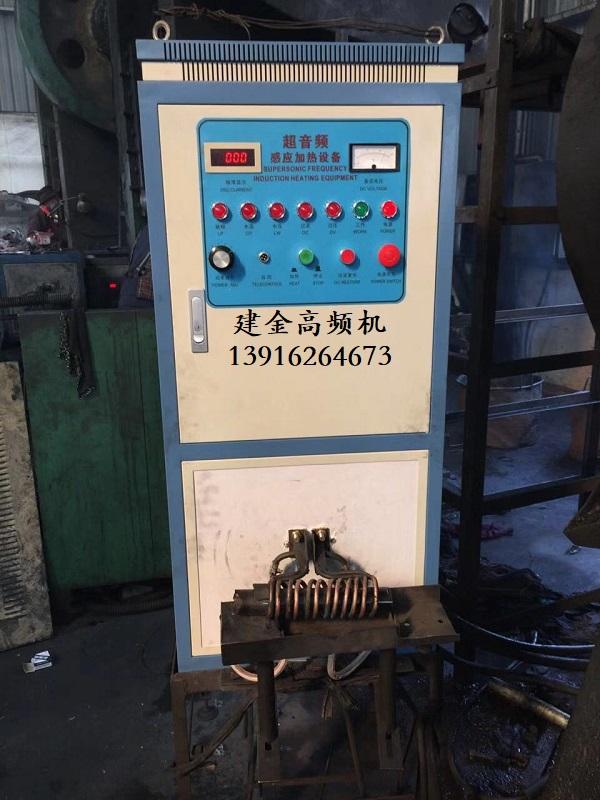 超音频加热设备